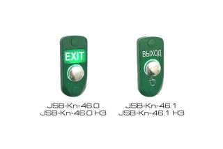 Кнопки выхода JSB-kn46