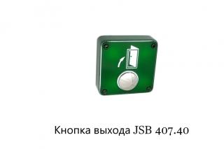 JSB 407.40