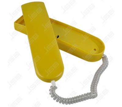 Трубка домофона Laskomex LM-8d-1021 (желтый)