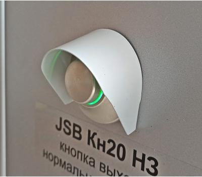 Козырек защитный JSB-Kn2x