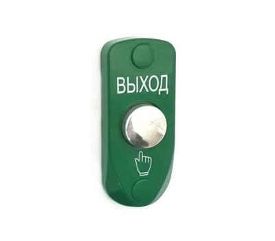 Кнопка выхода JSB-Kn-46.1 НЗ
