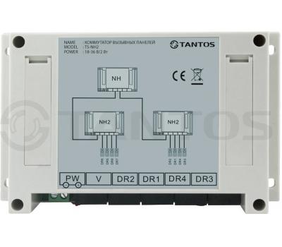 Коммутатор вызывных панелей Tantos TS-NH