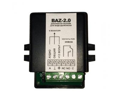 Дубликатор вызова видеодомофона BAZ-2.0