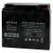 Аккумулятор для ББП 18-12